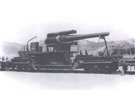 Fort Kamehameha Railways Guns, 1930s