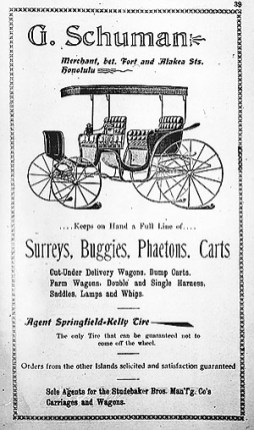 old Schuman carriage company ad advertiser library photo