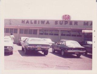 Haleiwa - IGA 1974