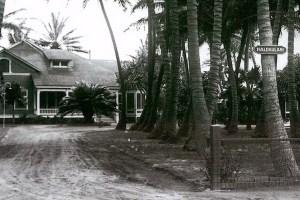 Halekūlani Hotel
