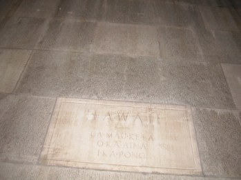 Hawaii Memorial Stone-Washington Monument-NOAA