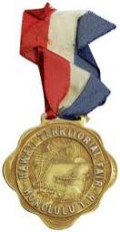 Hawaii Territorial Fair Track & Field Games Medal