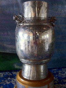 Hawaiian Challenge Cup - Kalakaua Cup