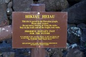 Hikiau_Heiau-Sacred_Place-Sign
