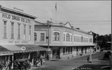 Hilo Drug Co., Ltd. near left and American Factors across street-Hilo-PP-29-3-049-1928