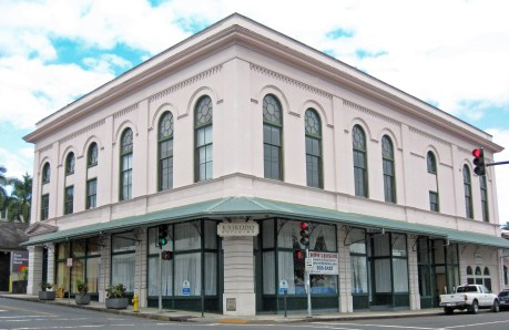 Hilo Masonic Lodge Hall-Bishop Trust Building in Hilo, Hawaii at the corner of Keawe and Waianuenue Streets