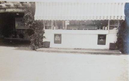 Hind-Clarke Dairy Ice Cream Stand-(maunalua-net)-1930s