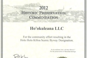 Holo Holo Kōloa Scenic Byway – Wins Historic Preservation Commendation from Historic Hawaii Foundation