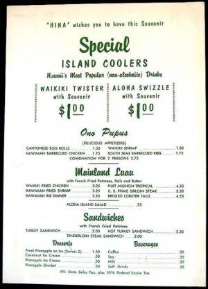Honolulu Harry's Waikiki Restaurant, Chicago, IL (restaurant) -Tiki Central Menu