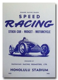 Honolulu Stadium racing-(fulton)