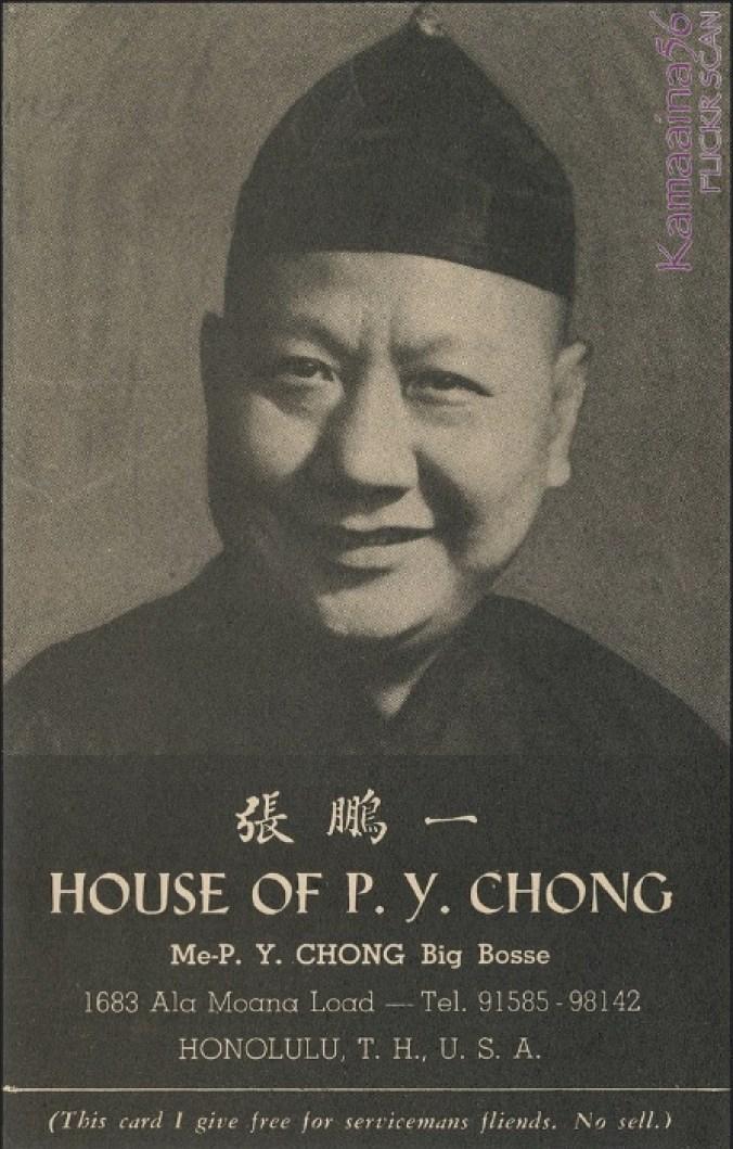 House of PY Chong-Kamaaina56