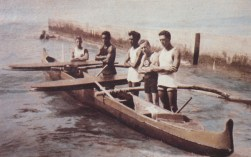 Hui Nalu-1920