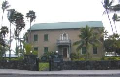 Hulihee_Kailua-WC