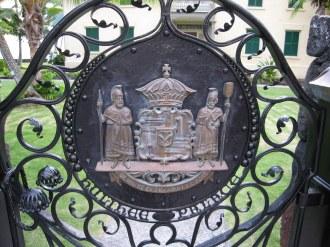Hulihee_Palace_Kona-entry-gate