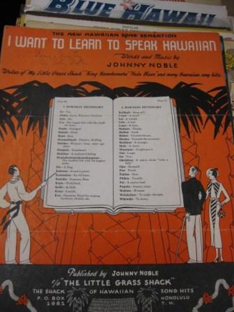 I want to learn to speak Hawaiian