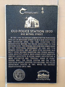 Old Police Stn-plaque
