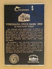 Yokohama Specie Bank