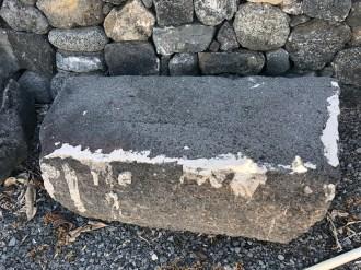 Umi stones