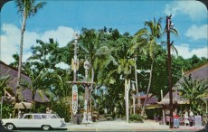 International_Market_Place-early_entrance-1957