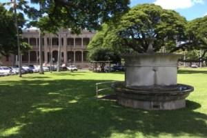 ʻIolani Palace 'Fountain'