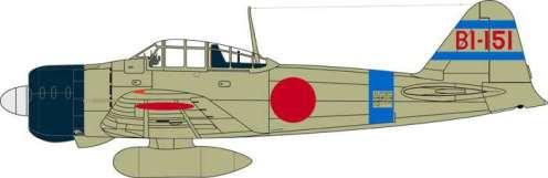 Japanese_Zero