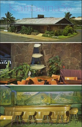 Jojan Restaurant at Waialae Shopping Center-later Reuben's, later Spindrifter-kamaaina56-1960s