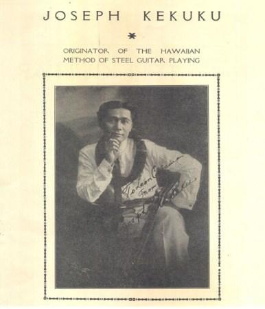 JosephKekuku
