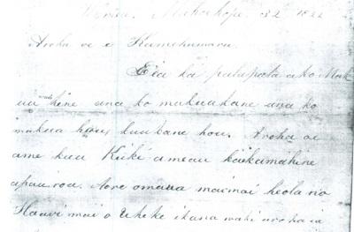 Kaahumanu - Kamamalu Late-July 1822-400