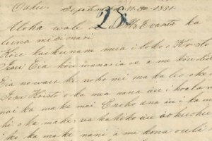 Ali'i Letters – Kaʻahumanu to Evarts (1831)