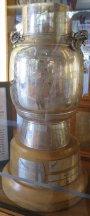 Kalakaua_Cup,_c._1889,_Gorham_Manufacturing_Company