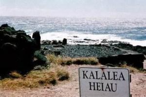 Kalalea Heiau