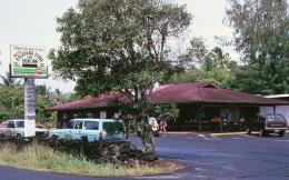 Kalapana Store-pre-lava flow