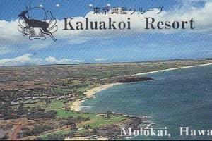 Kaluakoʻi