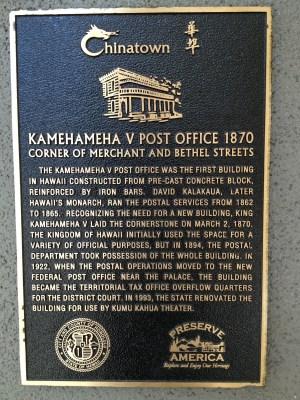 Kamehameha_V_Post_Office-plaque