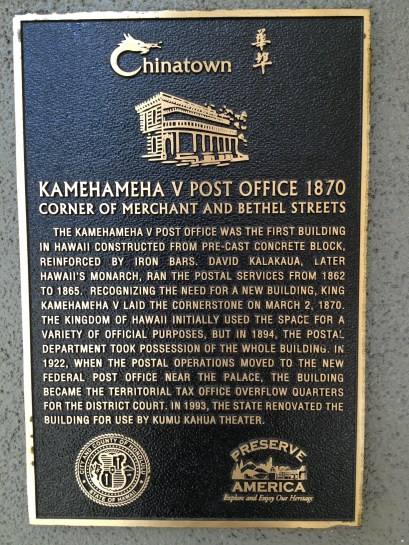 Kamehameha_V_Post_Office-plaque