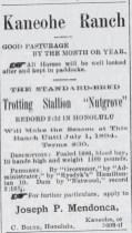 Kaneohe_Ranch-Ad-PCA-Feb_14,_1894