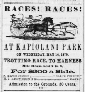 Kapiolani_Horse_Racing_Ad