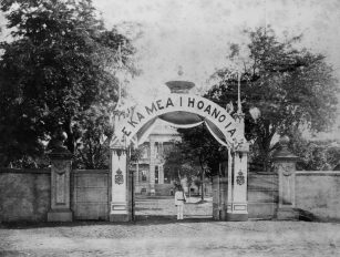 Kauikeaouli_Gate_decorated_in_honor_of_Kalakaua_return_home_in_1881-(WC)-(note-original_8-foot_perimeter_wall)