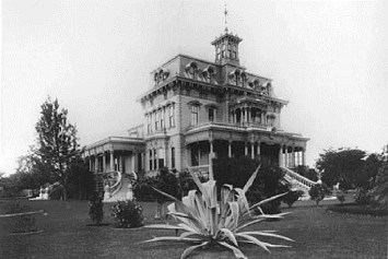 Keōua Hale was the palace of Princess Ruth Ke'elikōlani