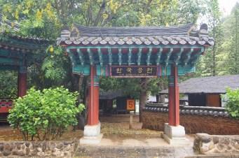 Kepaniwai Park and Heritage Gardens Korean Garden