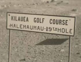 Kilauea-Halemaumau 19th Hole-sign