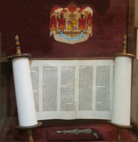 King_Kalakaua's_Torah_and_yad