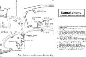 Kamakahonu Royal Center at Kailua Bay, Hawaiʻi Island