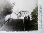 Kyuzo_Toyoma-Missing_Statue-Kin_Okinawa-1944