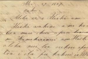 Aliʻi Letters – La'anui to Ruggles (1827)