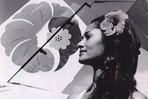 Pualani 'Flower of the Sky'