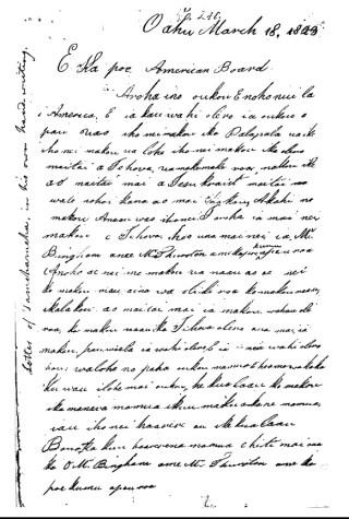 Liholiho - ABCFM Mar 18, 1823-1