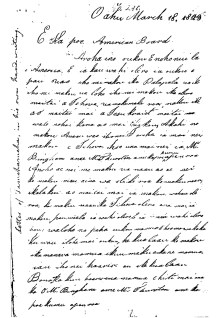 Liholiho Letter to ABCFM - March 18, 1823-1