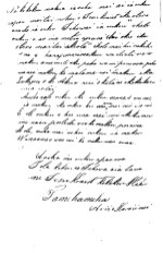 Liholiho Letter to ABCFM - March 18, 1823-2