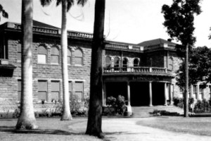 Linekona School